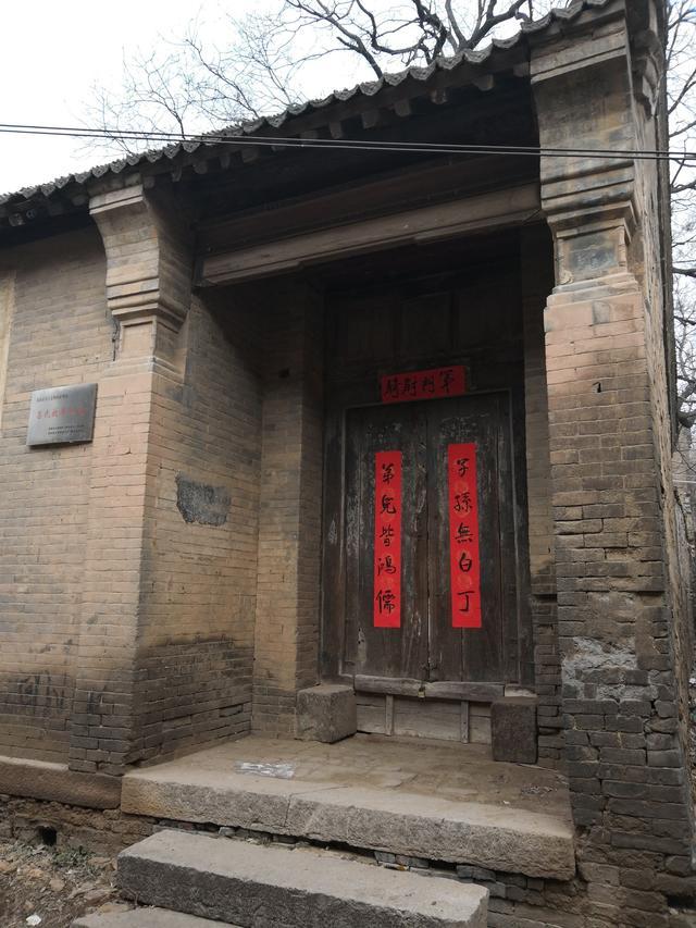 新安县铁门一中照片