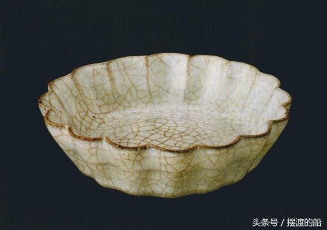 北宋官窑瓷器图片欣赏