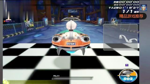 QQ飞车:66号公路飞碟极限跑法,速度太快跑掉线了!