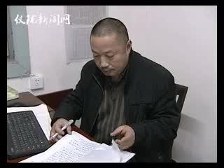 仪陇县十大名山