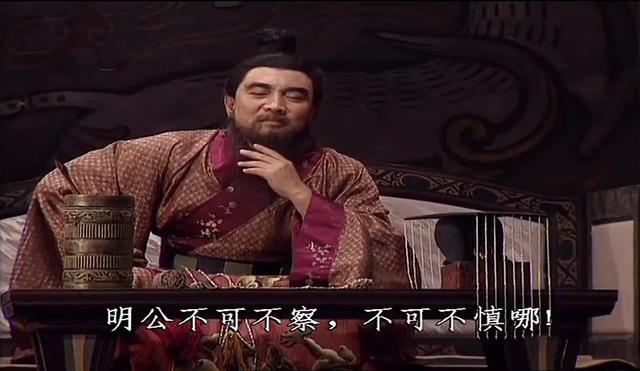 刘备无家可归投靠刘表,刘备的大招就是,夸自己血统然后骂曹操!