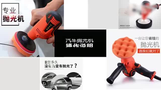 洗车行都在用的立式汽车抛光机,打蜡/封釉/汽车必备!!