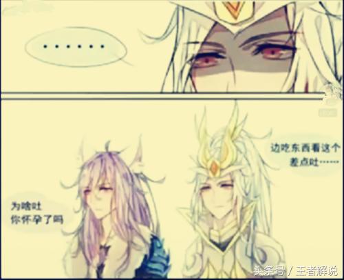 李白千年之狐图片帅图