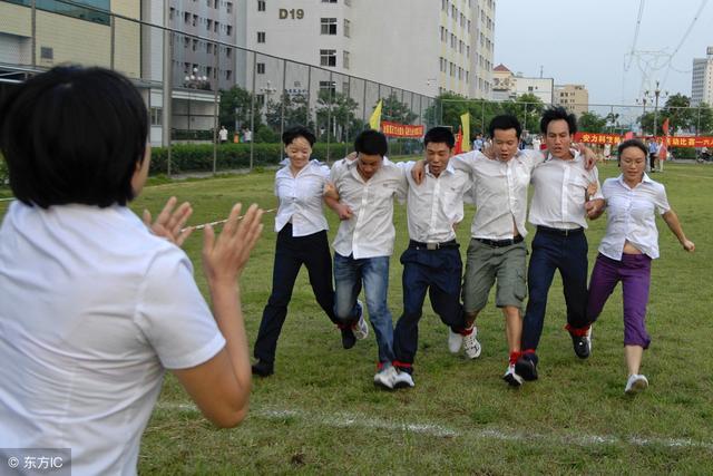 南京lg电子厂宿舍图片