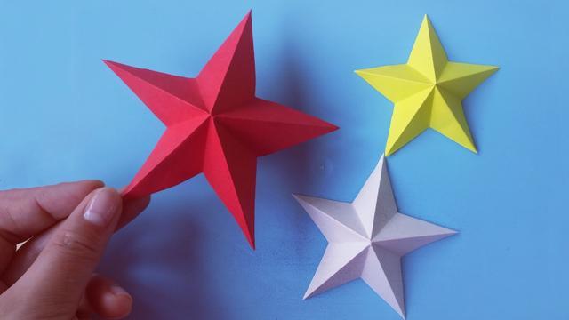 剪纸视频教程,如何剪五角星,中国剪纸大全