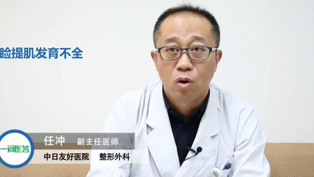 眼睑下垂瞬间老十岁 中医说多刺激这里可以防治眼睑下垂