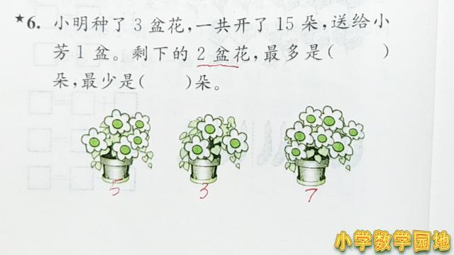中国小学生课堂图片