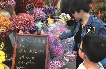花束图片韩式
