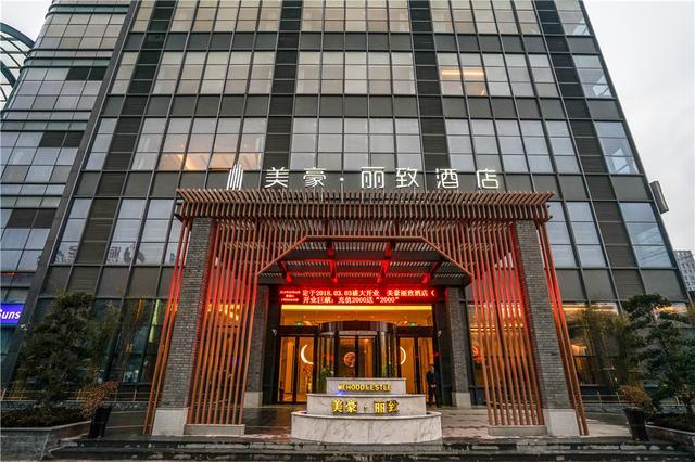 广州美豪丽致酒店图片