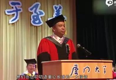 """厦大教授潘维廉:""""我要对世界讲好中国故事"""""""