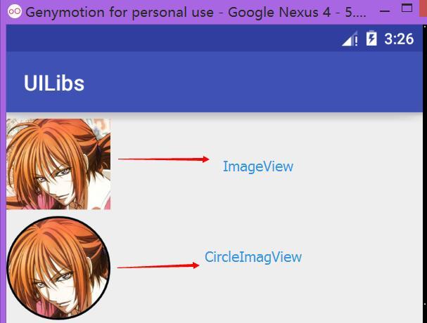 Android 圆形头像使用什么控件