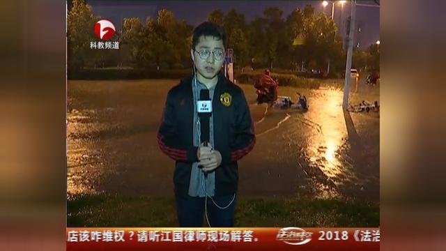合肥今早,遭遇暴雨袭城