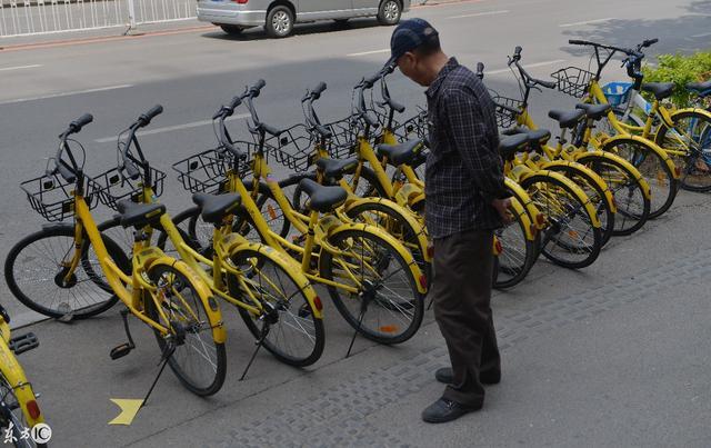 新一批摩拜单车投放沈阳 助力绿色出行_网易新闻