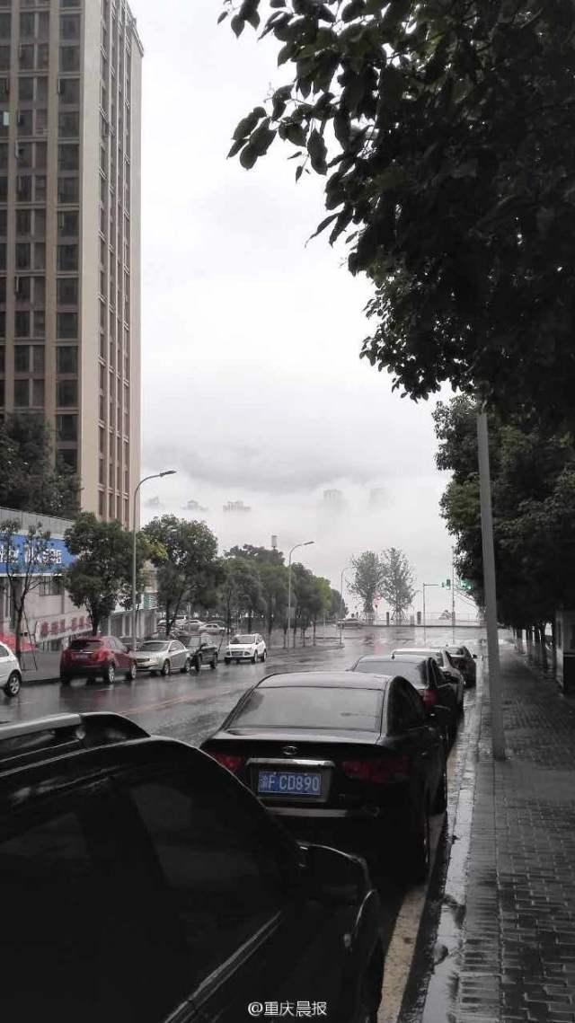 重庆现海市蜃楼,围观群众惊呼美呆了_手机搜狐网