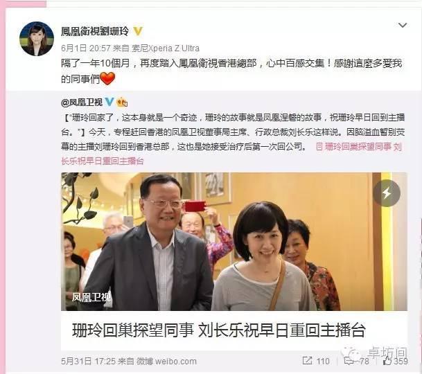 逸名网名人大全:刘珊玲简介,刘珊玲的照片资料