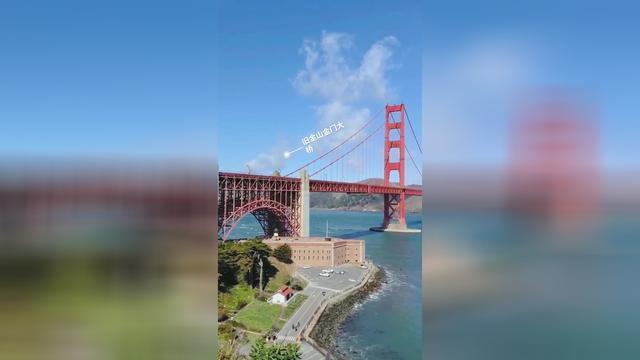 【摄影】4K航拍美国金门大桥,震撼霸气的工程