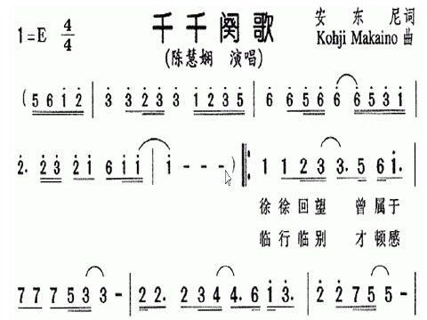 竹笛经典名曲集(含CD) 歌谱简谱网