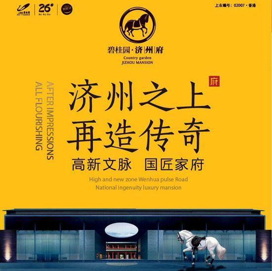 济宁高新区第二届郁金香美食节即将华丽开启 新能源汽车展将亮相科技车展