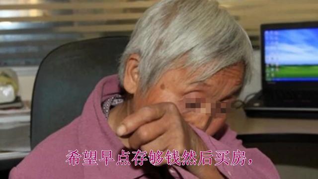 男子怀疑老婆出轨为报复将岳母强奸--中国青年网 触屏版