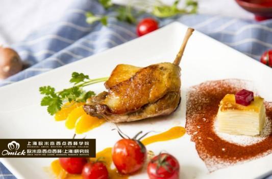 上海欧米奇:短期西餐培训去哪里?欧米奇高效速成来助你