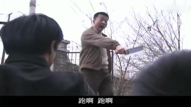 古惑仔打架砍人视频