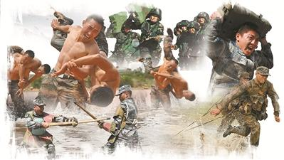 《军事训练》教学大纲 - 道客巴巴
