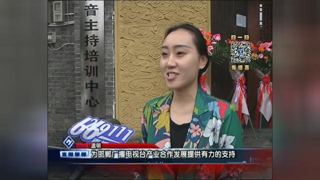 邯郸电台主持人名单 邯郸主持人保险-金泉网