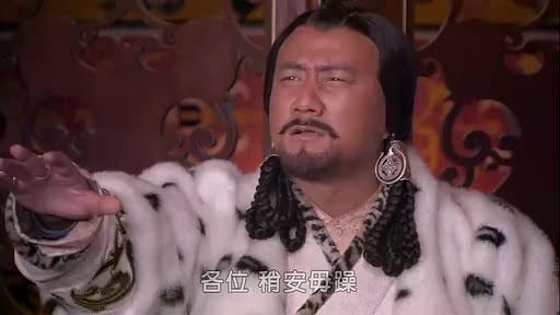 忽必烈电视剧全集56