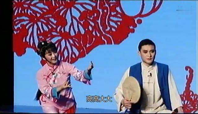江苏柳琴戏欣赏