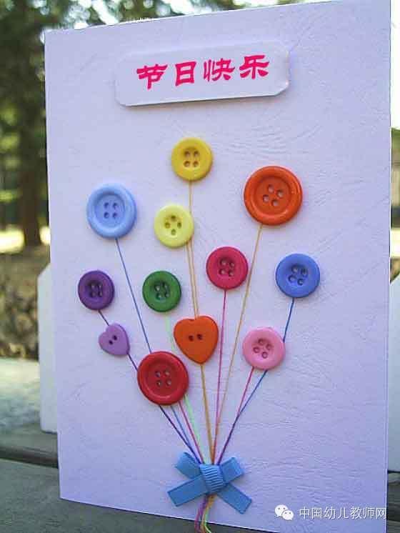 感恩手工卡片制作图片,幼儿园感恩节手工作品图片大全