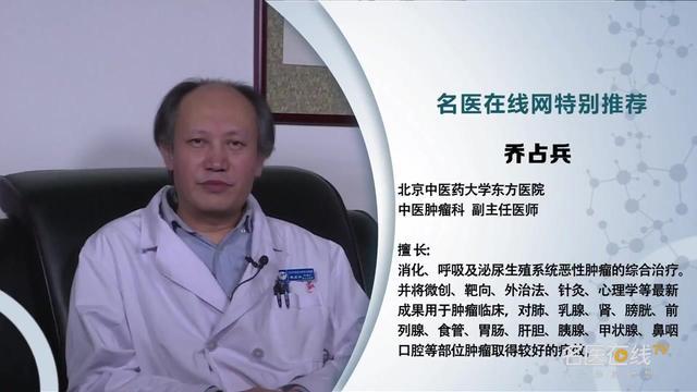 乳腺瘤鈣化