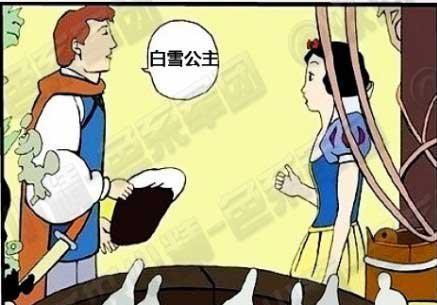 邪恶版《白雪公主》,这结局真让人肝颤啊