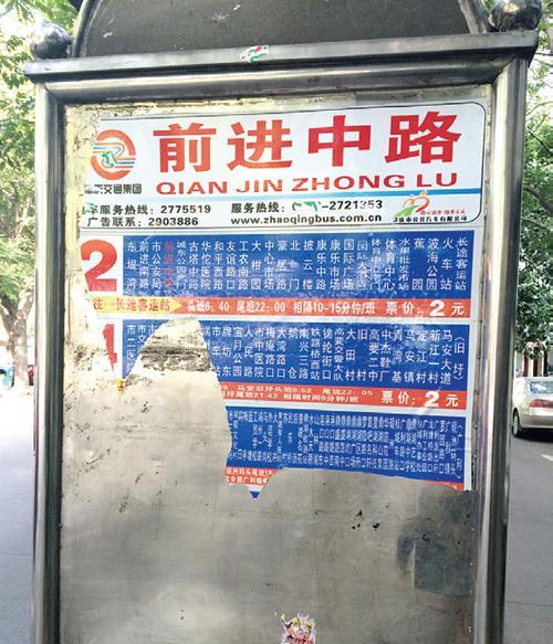 開封27路公交車路線