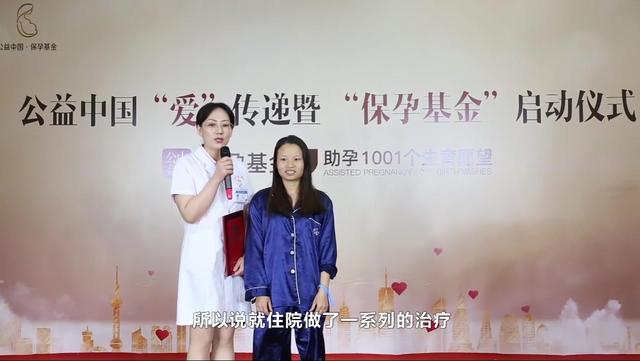 昆山廣慈是私立醫院嗎
