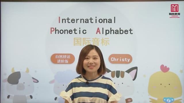 英语音标学习教程:中元音的代表字母发音er, ir, or, ur, ear...