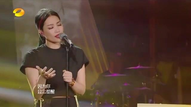 黄丽玲演唱莫文蔚经典歌曲《爱》,A-Lin的深情演绎让人沉醉!