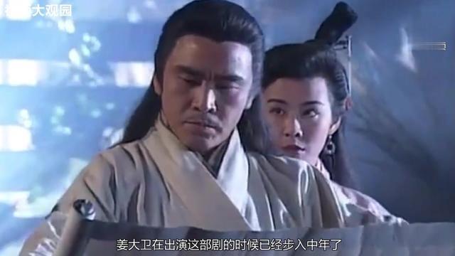 姜大卫、梁佩玲、张智霖版《九阴真经》最美背景音乐聚集
