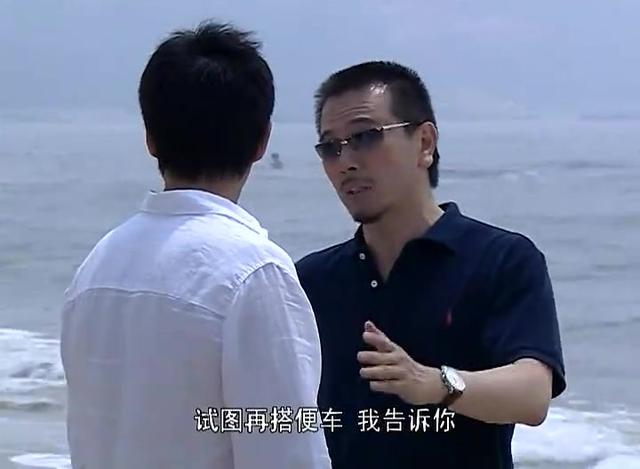 奋斗:徐志森与陆涛经典对白,活脱脱一部徐志森的奋斗史啊