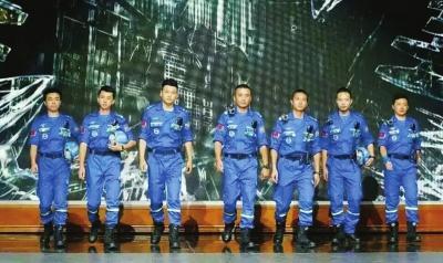 蓝天救援队证件图片