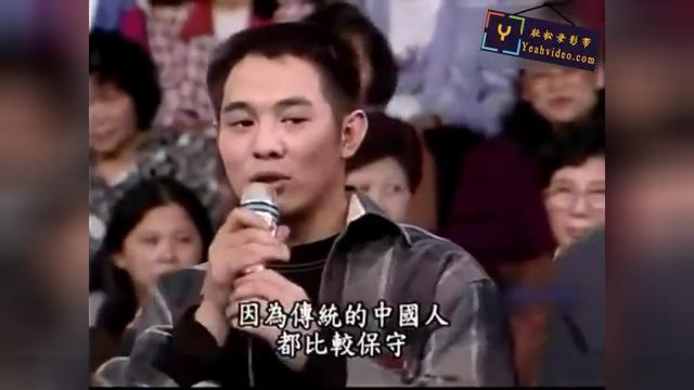 李连杰评价李小龙,说到少林寺收钱时,费玉清张菲乐得不行!
