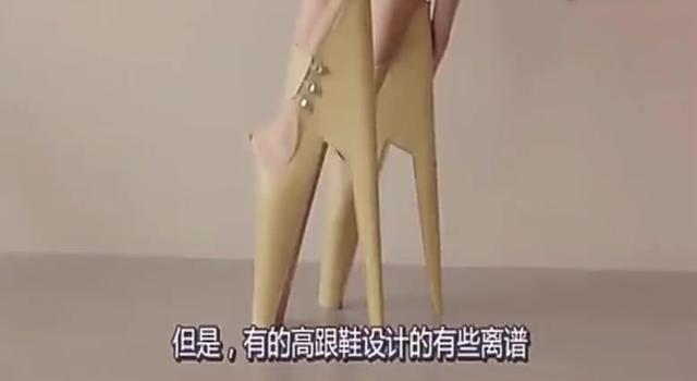 最高超高跟鞋鞋交
