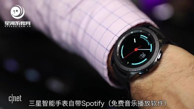 三星智能手表gears