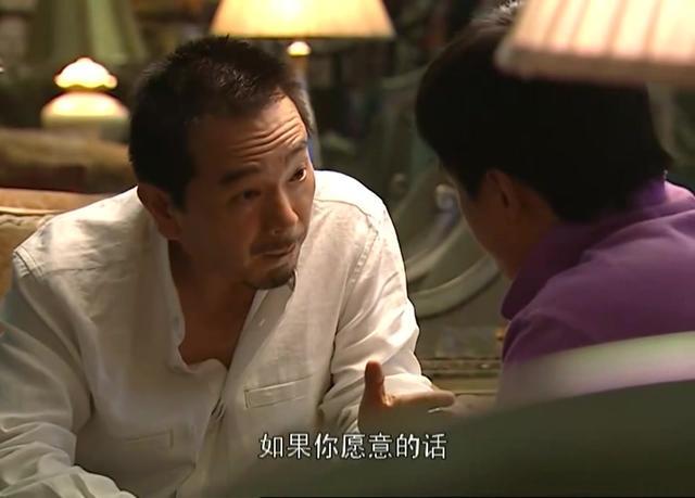 奋斗:徐志森用玩笑方式教育陆涛,陆涛心生不满,竟与其辩论