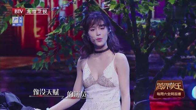 韩丹彤自弹自唱《演员》,并以一场精彩的钢琴solo惊艳全场!
