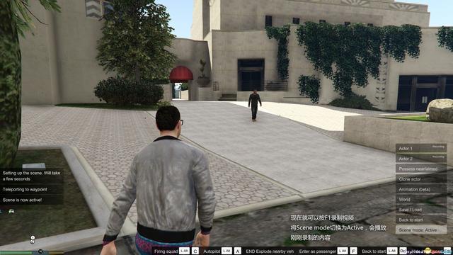 侠盗猎车5GTA5PC版 拍摄辅助MOD 录制多人运动MOD