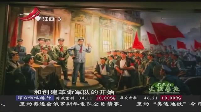 解读南昌起义精神坐标:起义经三易其时终确定--中新网