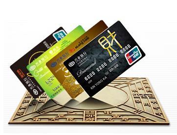 哪家银行的信用卡最好申请