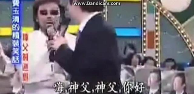 污段子手费玉清演唱歌曲《香水有毒》_头条视频