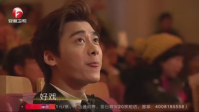 陈伟霆&赵丽颖 - 剧梦中国[安徽卫视国剧盛典]