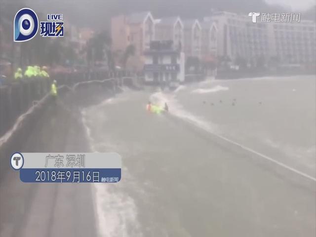 广东台风照片